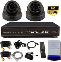 Outdoor cctv system with 2 cameras