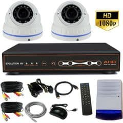 Outdoor CCTV system with 2 varifocal dome cameras