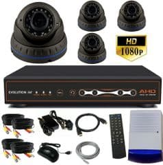 Outdoor CCTV system with 4 cameras