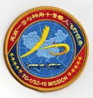 China ShenZhou 10 Mission Embroidered Patch 2