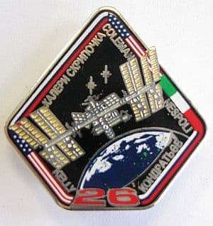 Expedition 26 ISS International Space Station Mission Lapel Pin Official NASA