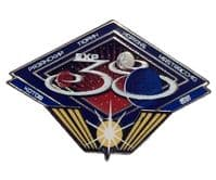 Expedition 38 ISS International Space Station Mission Lapel Pin Official NASA