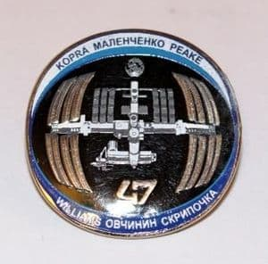 Expedition 47 ISS International Space Station Mission Lapel Pin Official NASA