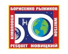 Expedition 50 Mission Decal