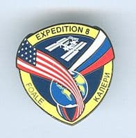 Expedition 8 ISS International Space Station Mission Lapel Pin Official NASA