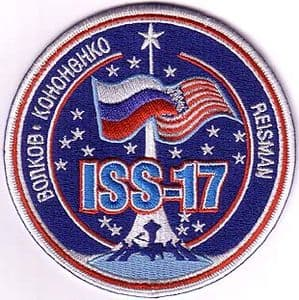 International Space Station Expedition 17 Patch 1st Crew