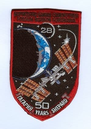 International Space Station Expedition 28 Embroidered Patch
