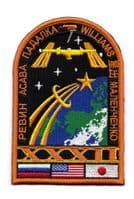 International Space Station Expedition 32 Embroidered Patch