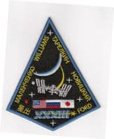 International Space Station Expedition 33 Embroidered Patch