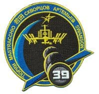 International Space Station Expedition 39 Embroidered Patch
