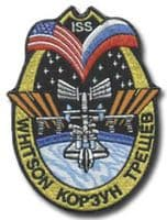 International Space Station Expedition 5 Patch