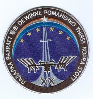 ISS Expedition 20 Embroidered Patch with Crew Names