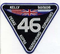 ISS Expedition 46 Embroidered Mission Insignia - Official Final Version