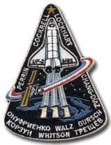 NASA STS-111 Endeavour Mission Patch