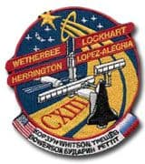 NASA STS-113 Endeavour Mission Patch