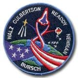 NASA STS-51 Discovery Mission Patch