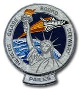 NASA STS-51J Atlantis Embroidered Space Shuttle Mission Patch