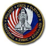 NASA STS-60 Discovery Mission Patch - Russian Version