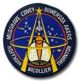 NASA STS-61 Endeavour Mission Patch