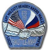 NASA STS-79 Atlantis Mission Patch