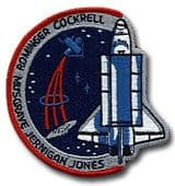 NASA STS-80 Columbia Mission Patch