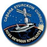 NASA STS-88 Endeavour Mission Patch