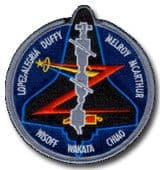 NASA STS-92 Discovery Mission Patch