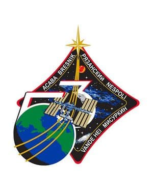 OFFICIAL NASA ISS 53 SPACE STATION PIN