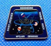 OFFICIAL NASA ISS 59 SPACE STATION PIN