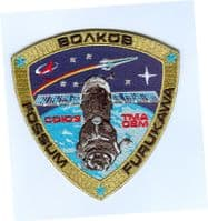 Soyuz TMA-02M Embroidered Mission Patch
