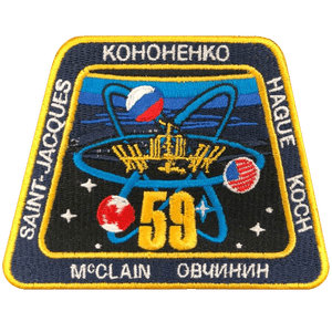 Space Station Expedition 59 #2