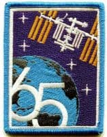 Space Station Expedition 65 Patch