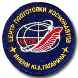 Star City Cosmonaut Training Centre Patch