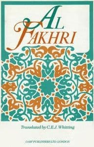 Al Fakhri by C.E.J. WHITTING