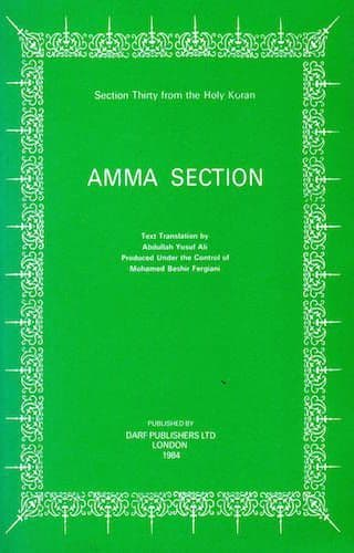 Amma Section