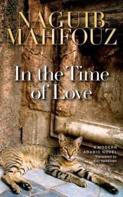 In the Time of Love: A Modern Arabic Novel By. Naguib Mahfouz Trans.: Kay Heikkinen