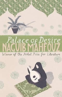 Palace of Desire: Cairo Trilogy 2 (The Cairo Trilogy, Vol. 2)  by: Naguib Mahfouz