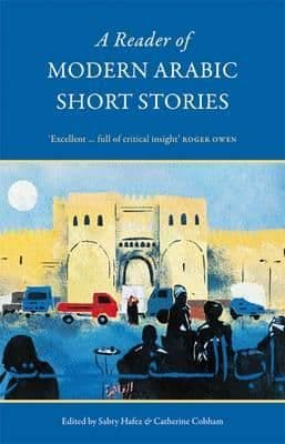 Reader of Modern Arabic Short Stories Edited by: Sabry Hafez , Catherine Cobham
