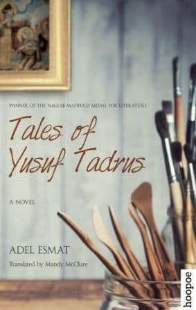 TALES OF YUSUF TADRUS BY. Adel Esmat  TRANS. Mandy McClure